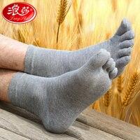 100% Cotton Autumn and winter Men's Toe Socks 6 piece
