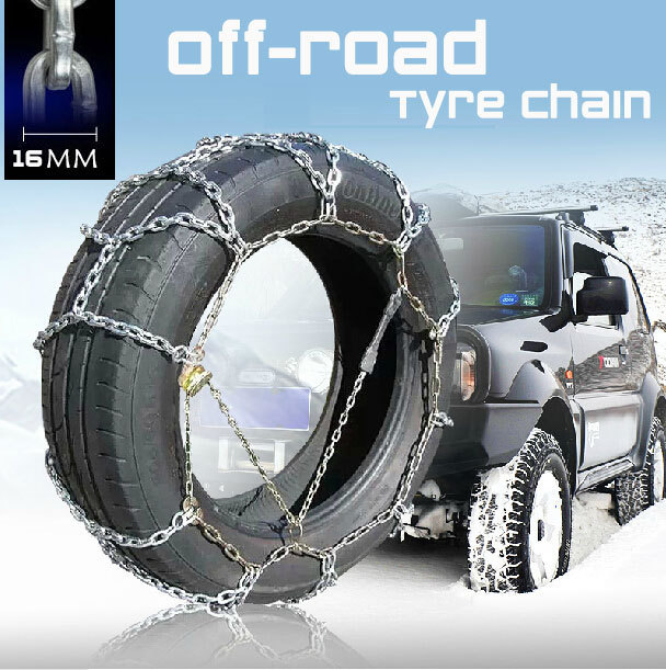 4WD Slip-resistant Chain Snow Chain 16mm Overstretches Tyre Chain Titanium Alloy Off-road Vehicle SUV ATV Snow Shovel For Free