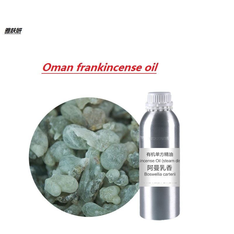 Cosmetics 50g/ml/bottle Frankincense Oil essential oil base oil, organic cold pressed vegetable oil plant oil free shipping stonefans rosered dubai jewelry sets for women in nigerian wedding set prom necklace rhinestone necklace and earing sets wedding