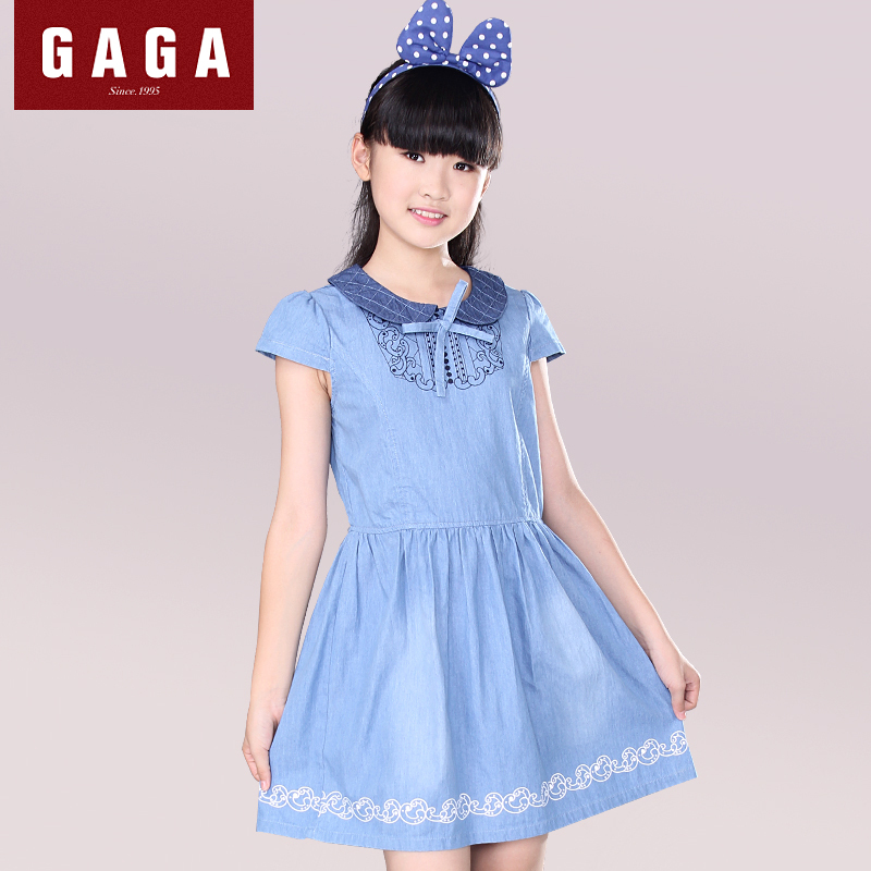 girls clothing stores online 7-16 - Kids Clothes Zone