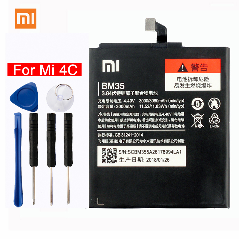 Original <font><b>Xiaomi</b></font> Mi 4C Phone Battery For <font><b>Xiaomi</b></font> Mi 4C <font><b>Mi4c</b></font> Phone 3080mAh image