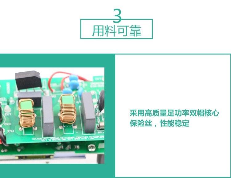 10A Din rail simple sortie alimentation à découpage ac dc convertisseur SMPS DR-240-24 240 W 24 V - 4