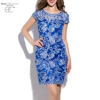 ElaCentelha Women Summer Autumn Dress Luxury Floral Embroidery Woman Short Sleeve O Neck Slim Pencil OL