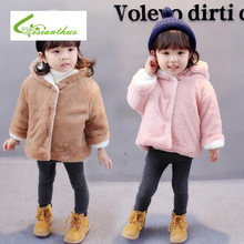 8aed5e535 High Quality Faux Fur Coats for Kids Promotion-Shop for High Quality ...