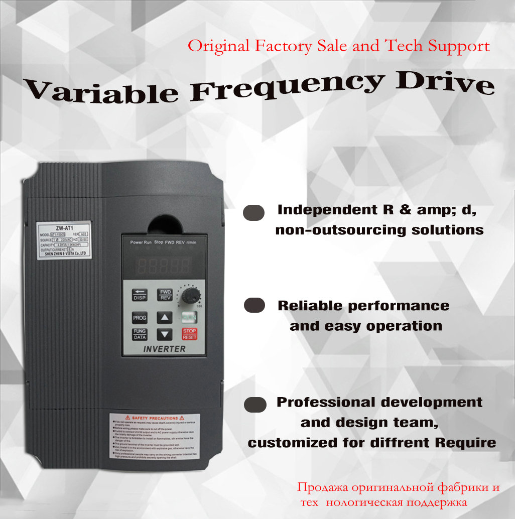 VFD инвертор 1.5KW/2.2KW/4KW преобразователь частоты ZW-AT1 3 P 220 В выход ЧПУ шпинделя двигатель скорость контроль VFD конвертер