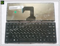 Russian Keyboard For Lenovo Ideapad S300 S400 S400U S400T S405 S400 BNI S400 IFI S400 ITH