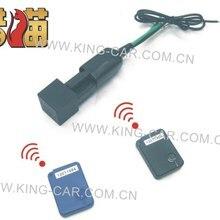 Фирменная Новинка Заводская Цена RFID автомобильный иммобилайзер беспроводной реле топливного насоса цепи отключения противоугонной автомобильной охранной сигнализации