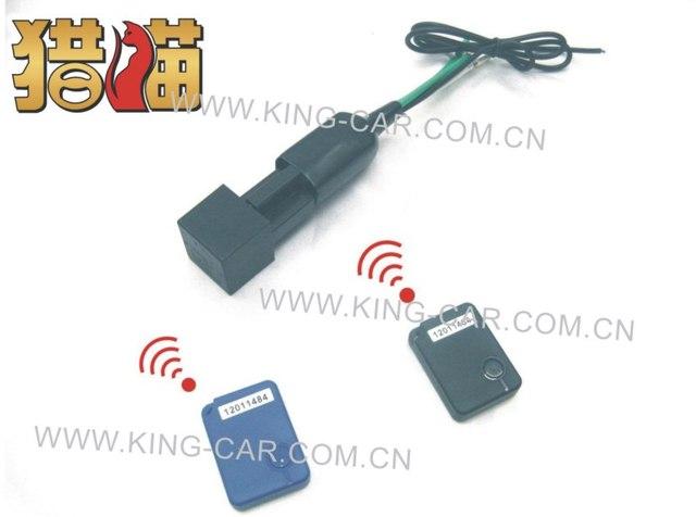 brand new factory price rfid car immobilizer wireless relay fuel rh aliexpress com