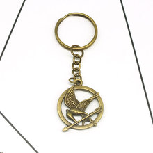 The Hunger Games Mockingjay Keychain