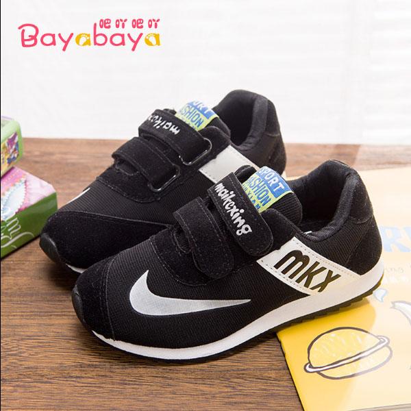 3006ed0be Lbxx 2015 nueva moda best kids sneakers