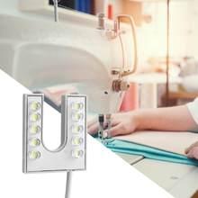 Гибкий светодиодный гусиная шея с магнитным основанием для швейной машины с вилкой европейского стандарта 110-265 в