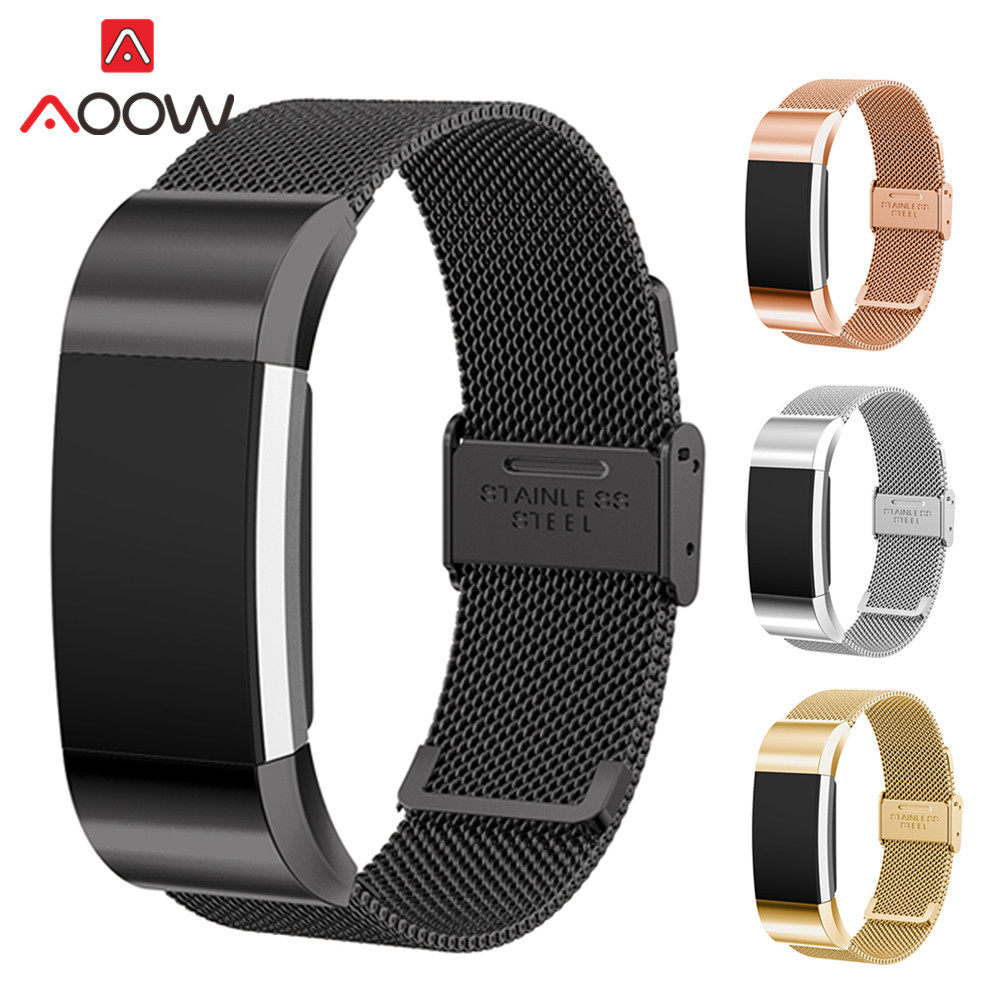 Milanese Loop Watchband for Fitbit charge2 Stainless Steel Gold Replacement Bracelet Strap Band for Fitbit charge 2 Smart Watch quality bracelet stainless steel strap 18mm for fitbit charge 2 smart watch metal band with adapter