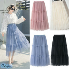 Women Summer Casual Pleated Skirts 2019 New Sweet Layers Tulle Elastic High Waist