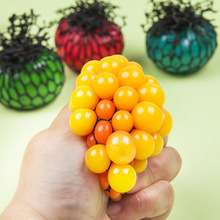 2016 new Hot Sale Anti Stress Face Reliever Grape Ball Autism Mood Squeeze Relief Healthy Funny Tricky Toy