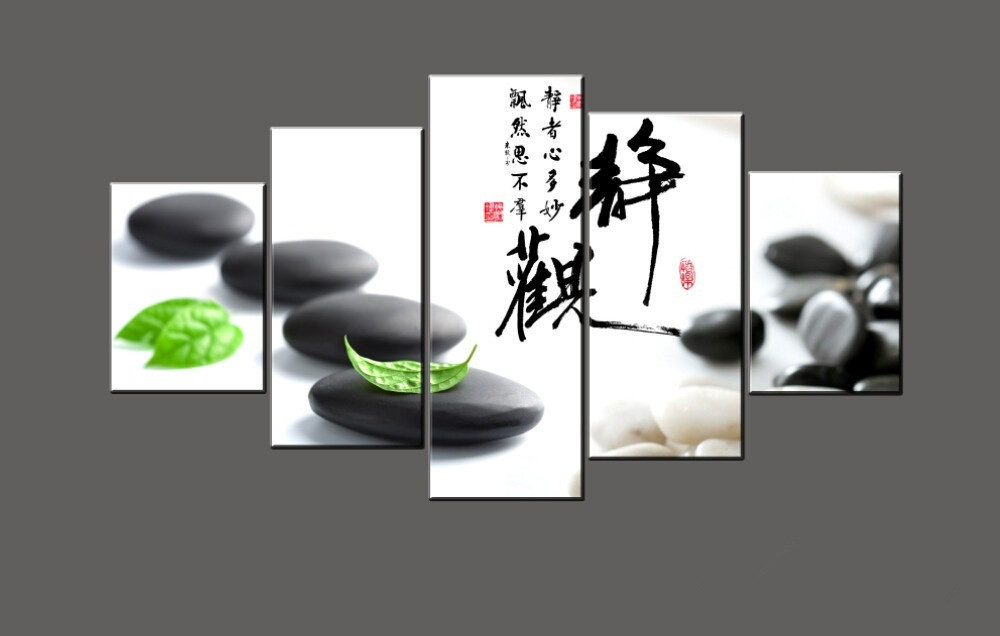 Good Quality Unframed HD Printed Chinese Style Paintings 5