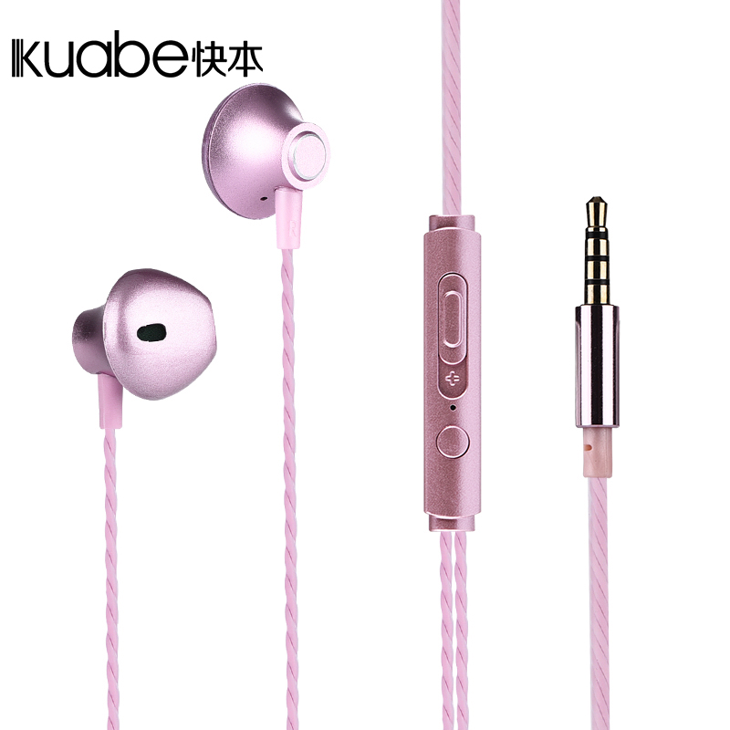 Kuabe original pink earbuds In-Ear earphone bass stereo With Microphone earpods airpod For phone iPhone xiaomi MP3 MP4 IPAD 100% original high quality stereo bass headset in ear earphone handsfree headband 3 5mm earbuds for phone mp3 player