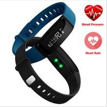 Фустер V07 сердечного ритма Monitores браслет Presión arterial трекер Smart Браслет для Android и iOS Bluetooth 4.0 умный Браслет