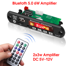 KEBIDU Hands free MP3 Player Decoder Board 5V 12V Bluetooth 5.0 6W amplifier Car FM Radio Module Support FM TF USB AUX Recorders