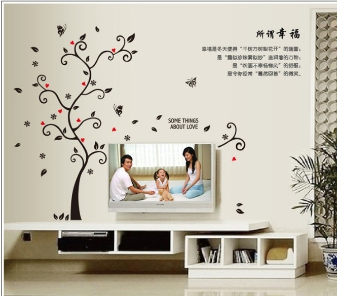 Aliexpress.com : Buy Black Photo Tree Wall Stickers Stencil Piture Frame Family  Tree Vinyl Paper Decals Home Dorm Office Classroom Ideas Decor From  Reliable ...