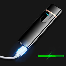 Electronic Lighter USB Charged