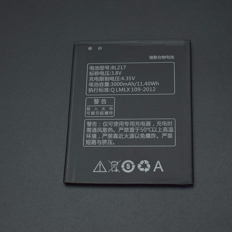 For <font><b>Lenovo</b></font> <font><b>s930</b></font> <font><b>battery</b></font> High Quality 3000mAh BL217 <font><b>Battery</b></font> Replacement for <font><b>Lenovo</b></font> <font><b>S930</b></font> S939 S938t smartphone image