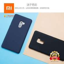 Xiaomi Mi MIX 2 Silicone Case Original Mix2 PC Cover Black and PET Screen Protector (Mi 2)