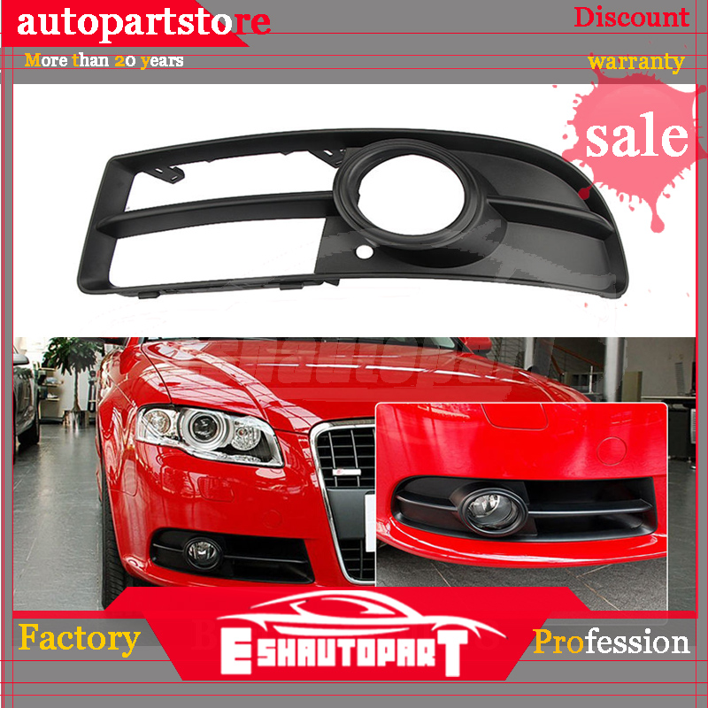 Front Lower Side Bumper Fog Light <font><b>Grille</b></font> Left for <font><b>Audi</b></font> <font><b>A4</b></font> <font><b>B7</b></font> S-line S4 07-08 image
