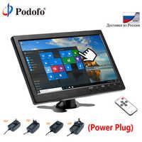 Podofo 10,1 LCD HD Monitor Mini TV & Computer-Display Farbe Bildschirm 2 Kanal Video Eingang Sicherheit Monitor Mit lautsprecher VGA HDMI