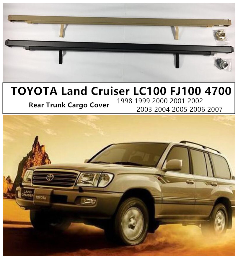 Rear Trunk Cargo Cover For Toyota Land Cruiser Lc100 Fj100 4700