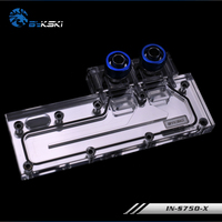 Bykski IN S750 X Hard Disk Water Cooled Head Water Block For PC Water Cooling