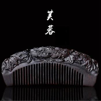 Professional Health Care Comb Anti-static Massage Black Sandalwood Comb Handmade Hair Brush Wedding/ Birthday Gift Freeshipping