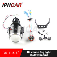 Free Shipping IPHCAR Car Styling Car Light Source Waterproof High Low Beam Fog Lights Retrofit Projector Lens Driving Lamps
