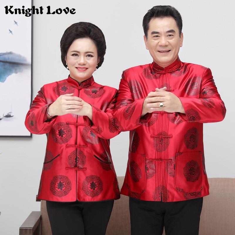 Hauts Tang costume flanelle épaissir traditionnel chinois vêtements pour hommes femmes à manches longues Hanfu uniforme nouvel an cadeau d'anniversaire fête