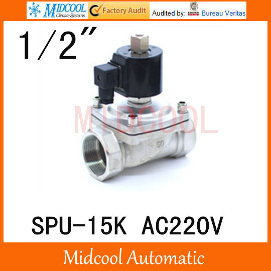 ФОТО Free shipping popular type solenoid vale SPU-15K  normally open type AC220V  2way 2position