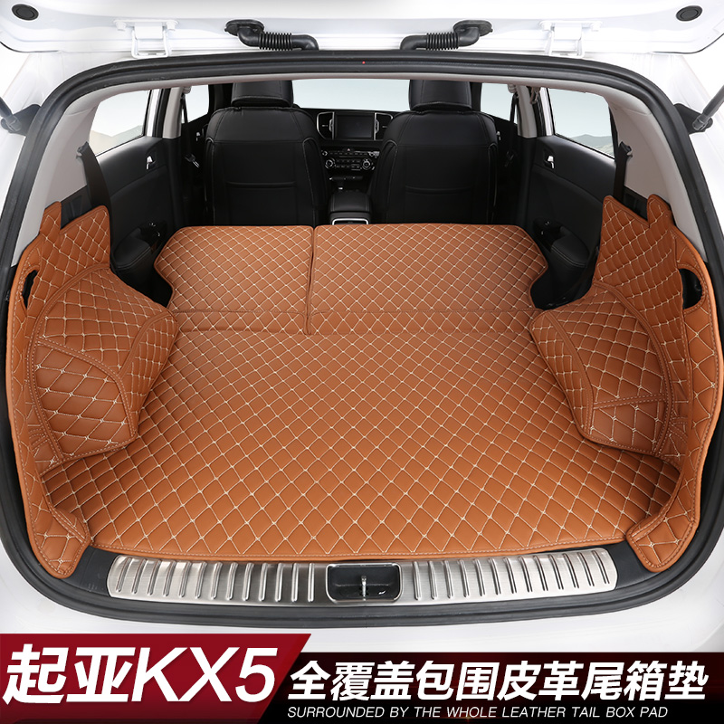 no odor full covered customized carpets waterproof rugs non slip easy clean durable car trunk mats for KIA/KX5