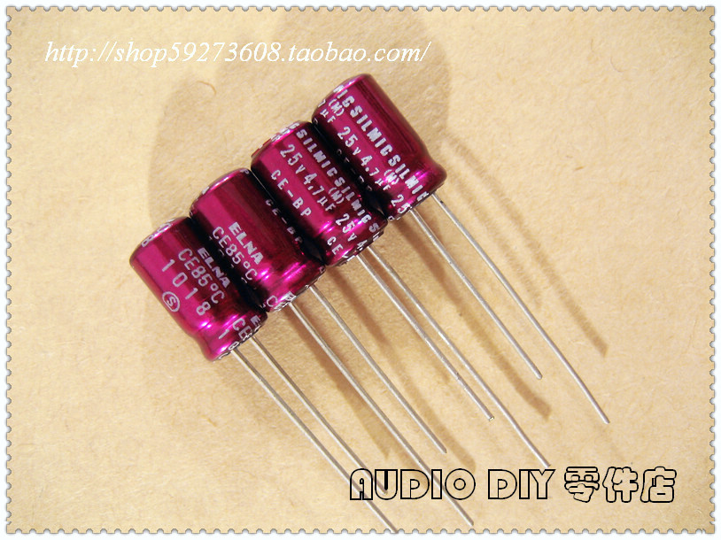 10pcs/30pcs ELNA Purple Red Robe SILMIC CE-BP (RBS) 4.7uF/25V Audio With The Non-polar Electrolytic Capacitor Free Shipping