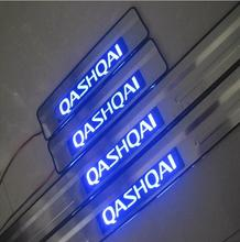 Для стайлинга Автомобилей 2008 2009 2010 2011 NISSAN Qashqai нержавеющей стали накладки на пороги со светодиодной полосы приветствуется педали автоаксессуары 4 шт.