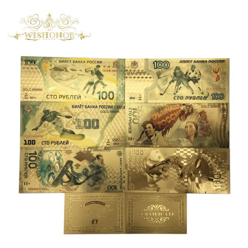 №14 Russia 100 rubles 2018 FIFA world Cup Russia gilding 24 K
