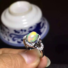 Natural opal gem ring Natural gemstone ring S925 sterling silver ring trendy Elegant Lovely Clouds round women gift Jewelry