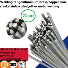 21 PCS 1.6/2mm*500mm Low temperature aluminum flux cored welding wire No need aluminum powder Instead of WE53 welding rod
