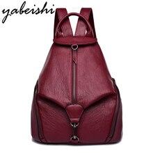 цены на Women Leather Backpacks Vintage Preppy Female Shoulder Bag Sac a Dos 2019 Travel Ladies Bagpack Mochilas School Bags For Girls  в интернет-магазинах