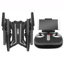 Drone ky601s RC Helicopter with Camera HD 1080P WIFI FPV Selfie Professional Foldable Quadcopter 20 Minutes Battery