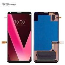 """6.0 """"LG V30 artı H930DS V30 V30 + LCD ekran dokunmatik ekranlı sayısallaştırıcı grup değiştirme + araçları ücretsiz kargo"""