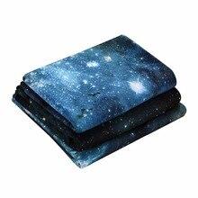 Star Burst Bedding Set