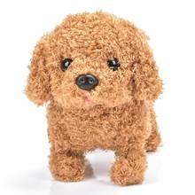 หุ่นยนต์สุนัขสุนัขอิเล็กทรอนิกส์ Plush Puppy กระโดด Wag หาง Leash ตุ๊กตาของเล่นเดิน Bark ตลกของเล่นเด็กวันเกิดของขวัญ
