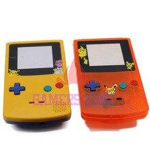 GameBoy Color Limitd Edition 용 GBC 하우징 케이스 팩 용 오렌지 옐로우 교체 하우징 쉘