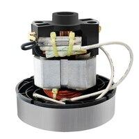Vacuum Cleaner Motor For Midea SC861 SC861A Vacuum Cleaner Parts
