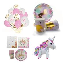 Rainbow Unicorn Party Decoration Kids Birthday Party Supplies Unicorn Birthday Balloon Baby Shower 1st Happy Birthday