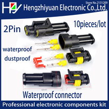Hzy 10Kit 10pieces/lot 2 Pin Way Waterproof Electrical Wire Connector Plug Automobile waterproof connector car plug