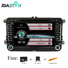 JDASTON 2 din Car DVD Player For Skoda Volkswagen VW Passat B6 Polo Golf Touran Sharan Jetta Caddy T5 Tiguan Seat Radio GPS Navi(China)